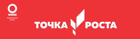 http://yasenkovskaya.shkola.hc.ru/news.h2.jpg